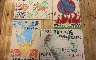 [지역연계팀] 용인기후행동과 함께하는 환경캠페인게시글의 첨부 이미지